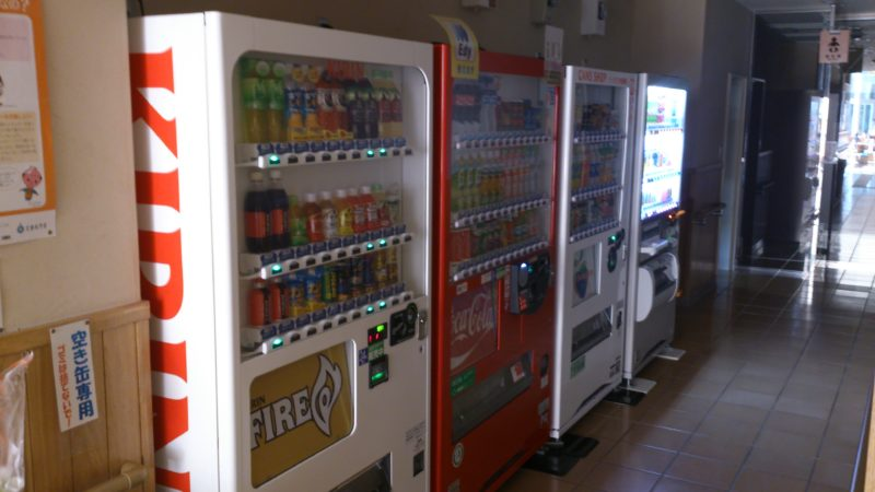ビジターセンター内自動販売機