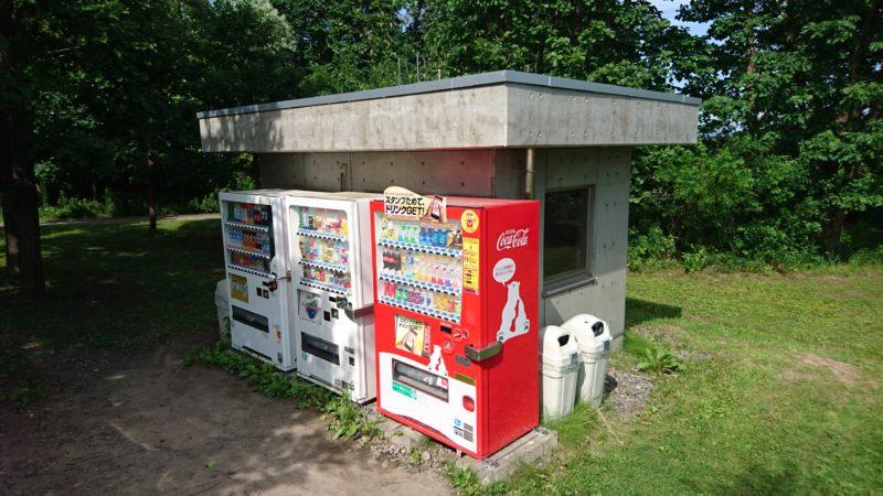 フワフワドーム付近にある自動販売機