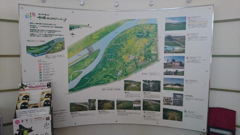 十勝エコロジーパーク全体図