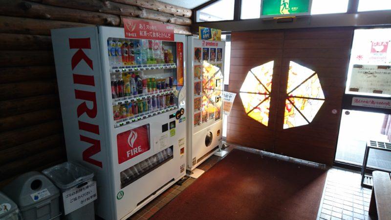 入口付近のアイスクリーム自動販売機と飲料自動販売機