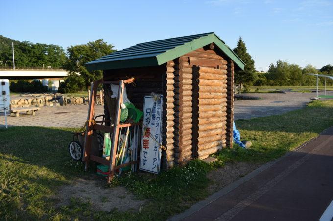 豊平川緑地ウォーターガーデンの管理人小屋