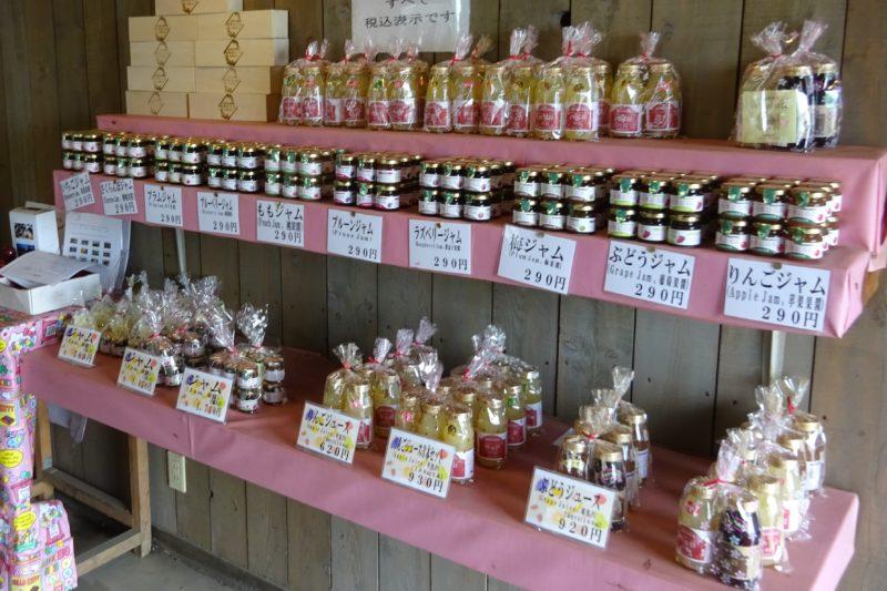 山本観光果樹園ジャム