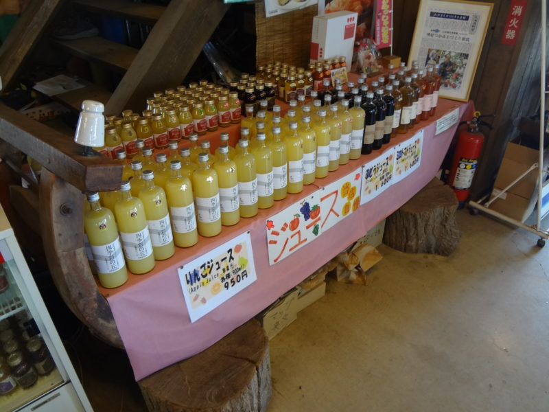 900mlの果実ジュース