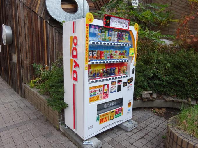 ダイドーしゃべるダイドー自動販売機