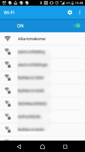 SSID「Aiba-tomakomai」を選択。