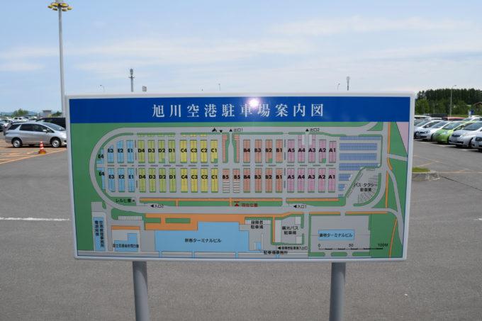 旭川空港駐車場の案内図