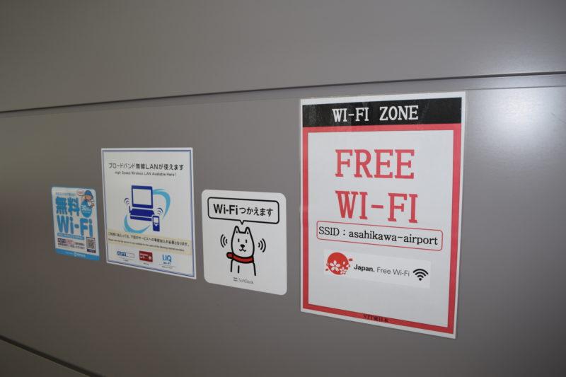 各社Wi-Fiの案内