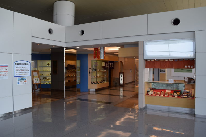 旭川空港ターミナルビル3F