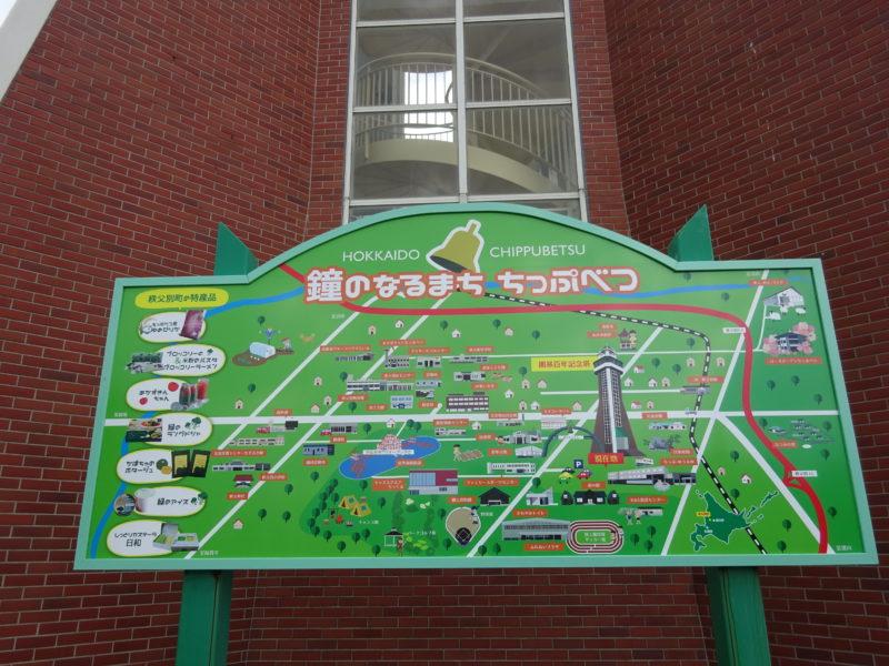開基百年記念塔付近にある秩父別町の地図