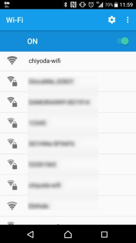 SSID「chiyoda-wifi」を選択。