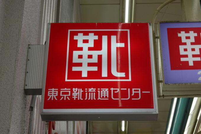 チヨダWi-Fi