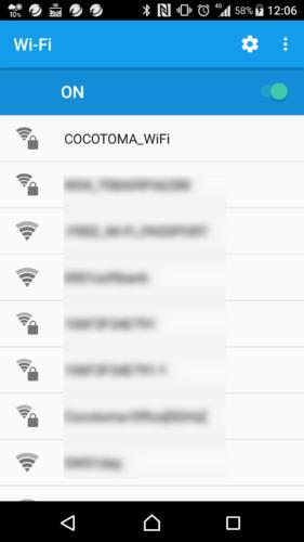 SSID「COCOTOMA_WiFi」を選択。