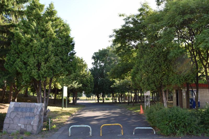 伏古公園の園名板