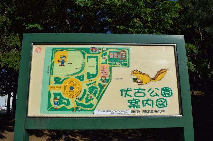 伏古公園の案内図
