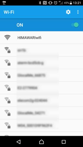 SSID「HIMAWARIwifi」を選択。