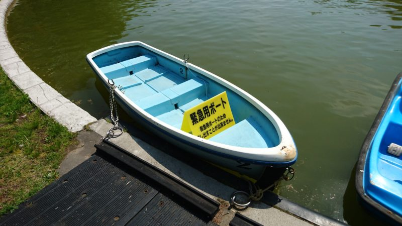 緊急用ボート(救急用ボート)