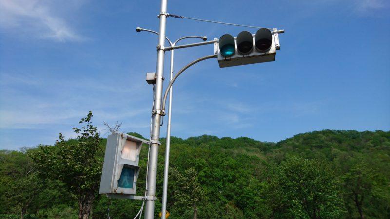 本別公園信号機