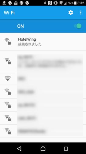 「IPアドレスを取得中」と表示の後、「接続されました」と表示。これでWi-Fiによるインターネット接続が完了となります。