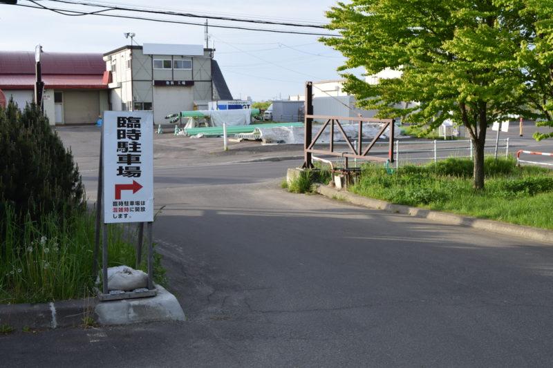 川下公園の臨時駐車場