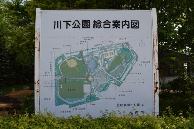 川下公園の総合案内図