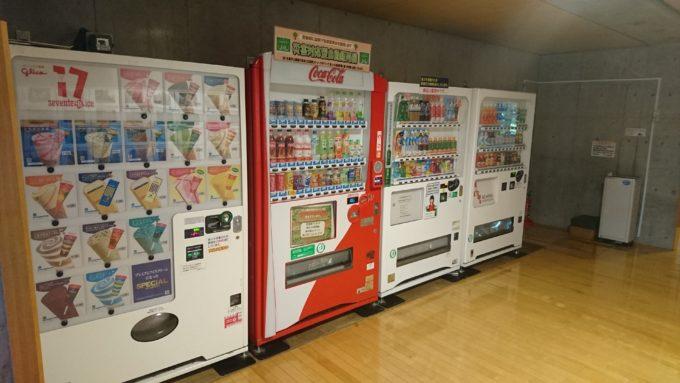 川下公園飲料自動販売機・アイスクリーム自動販売機