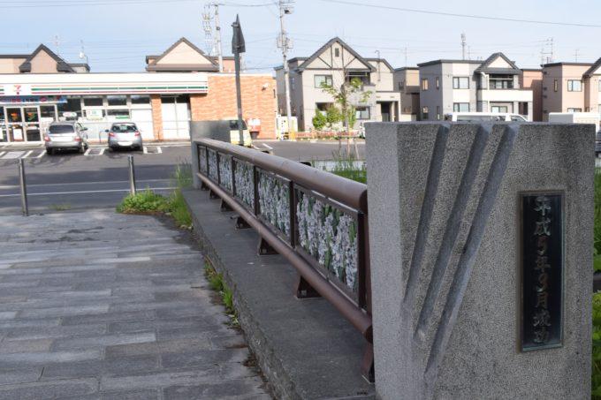 セブンイレブン札幌川下公園前店