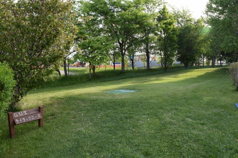 川下公園パークゴルフ場