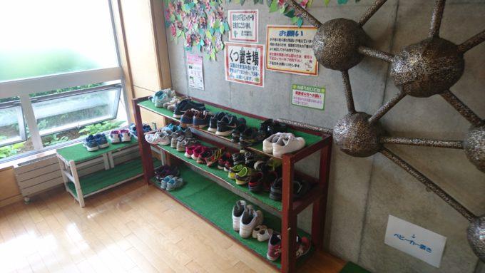 靴置き場。