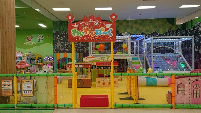 モーリーファンタジー札幌桑園店わいわいぱーく(北海道札幌市中央区)