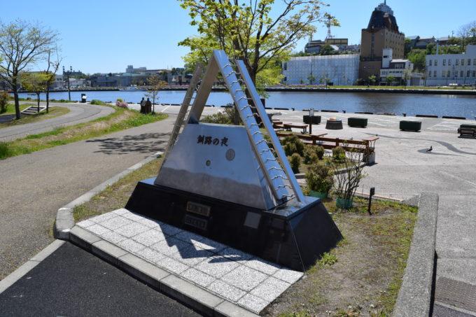 幣舞橋袂にある美川憲一「釧路の夜」の歌碑