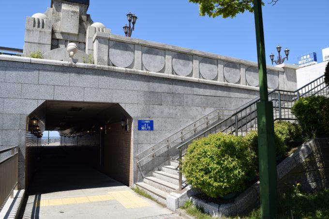 ぬさまい広場側の幣舞橋地下道