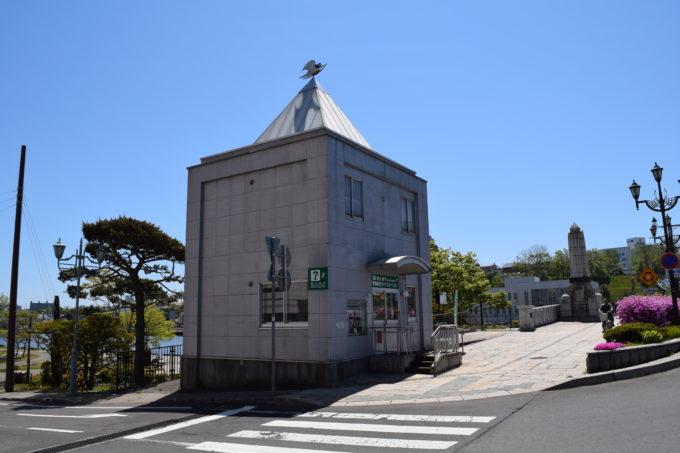 幣舞観光ガイドステーション