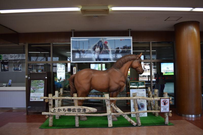 ばん馬模型
