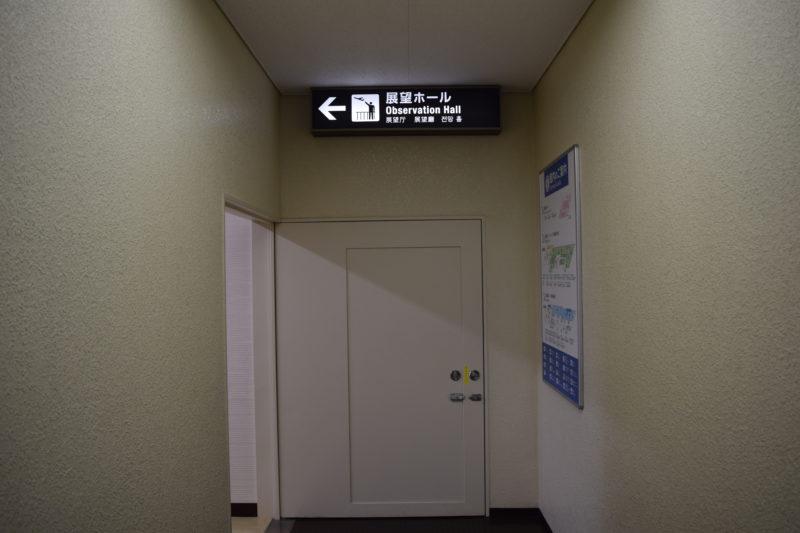 展望ホールの出入口
