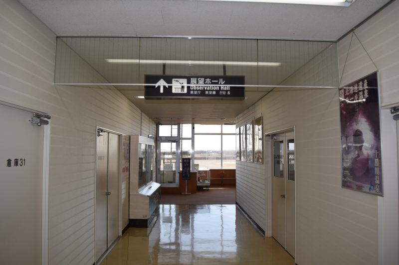 展望ホール