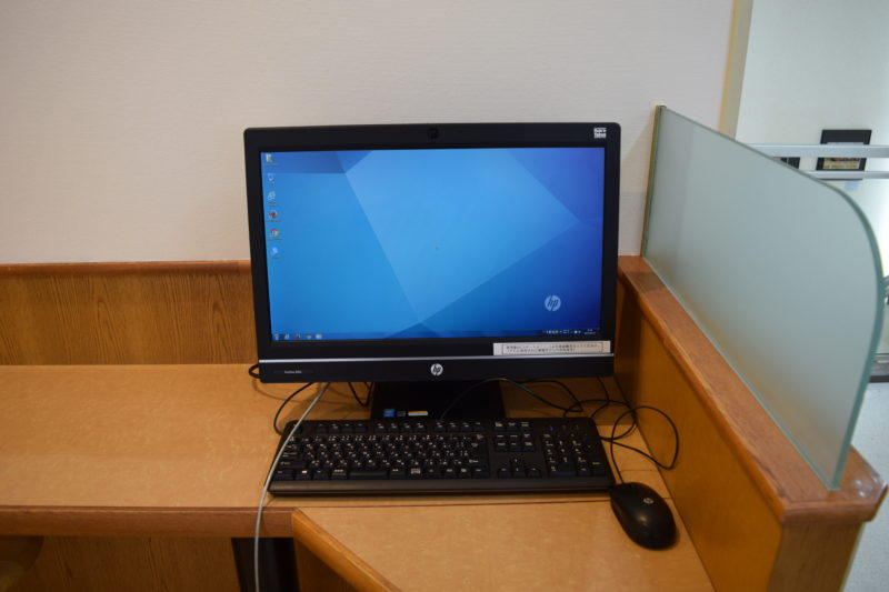 無料で利用できるパソコン