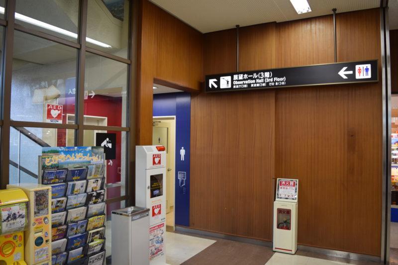 3F展望ホールへの出入口部分とトイレ
