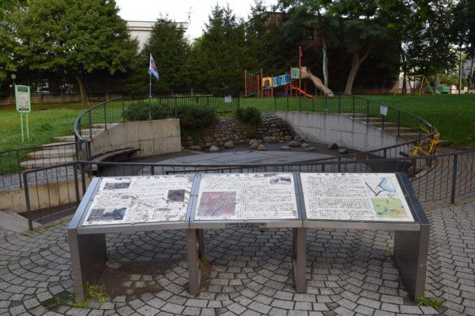 大友公園地図の広場