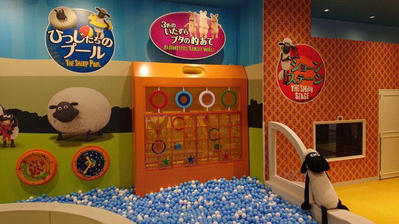 青や白のボールプール「ひつじたちのプール」とボールを当てる「3匹のいたずらブタの的あて」