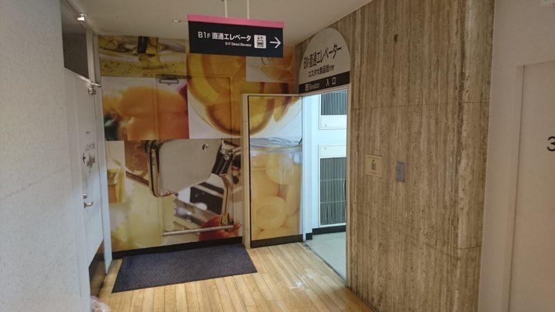 エスタ10Fにある地下1Fへの直通エレベーター