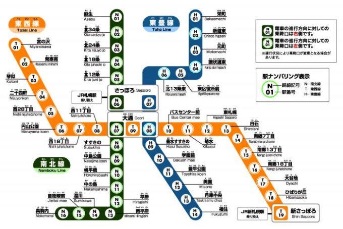 札幌市営地下鉄路線図