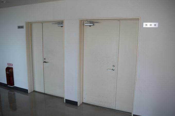 滝川市役所の無線室と電話交換室