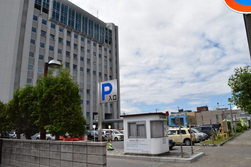 滝川市役所の専用駐車場