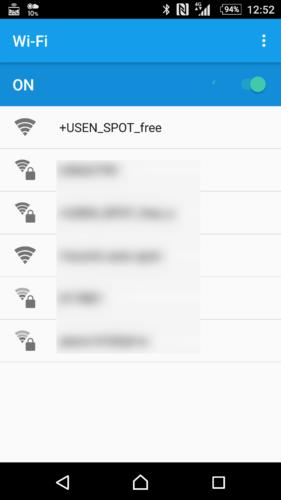 SSID「+USEN_SPOT_free」を選択。