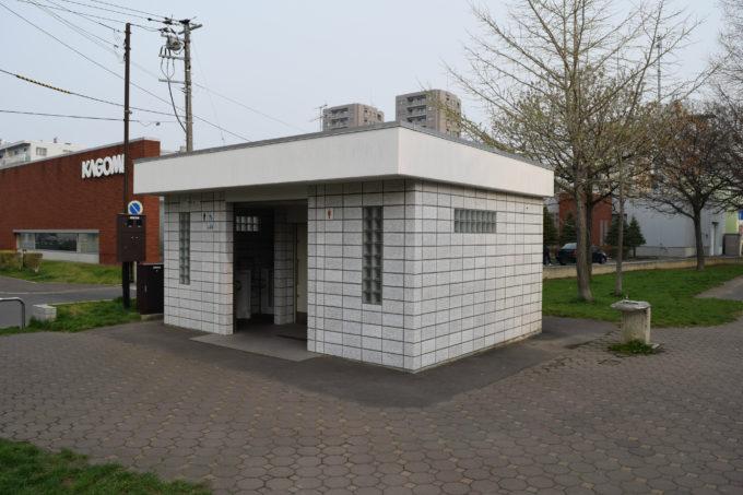やちだも公園バリアフリー対応トイレ