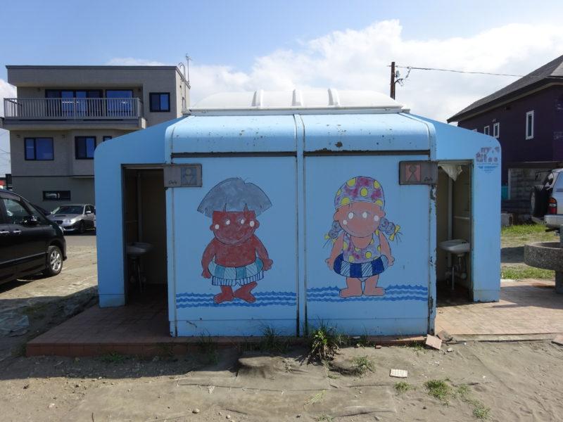 銭函海水浴場の男女別トイレ