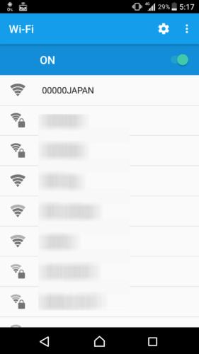 SSID「00000JAPAN」を選択。
