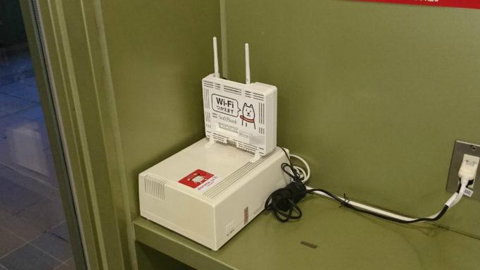 ソフトバンクWi-Fiスポット及びdocomo Wi-FiのWi-Fiルーター