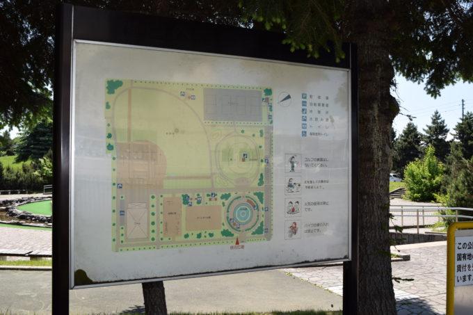新富公園の園内地図