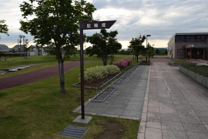 東豊公園駐輪場